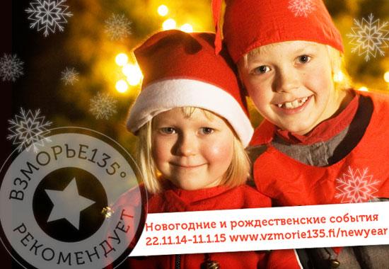 Встреча нового года знакомства новость 24open.ru знакомства ольга 53 года серпухов